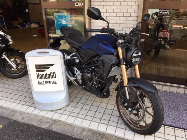 ホンダ ゴー バイク レンタル
